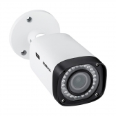 Camera Bullet Intelbras Vhd Hdcvi 5250 Z 2Mp Full Hd